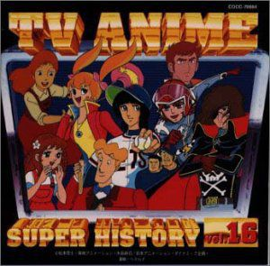 TV Anime History 16 /  Various [Import]