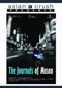 Journal of Musan