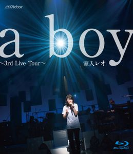 Boy-3Rd Live Tour [Import]