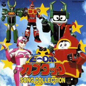 Song Collection [Import]
