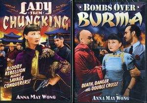 Anna May Wong Collection [B&W]