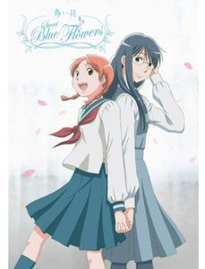 Sweet Blue Flowers (Aoi Hana) Complete Series