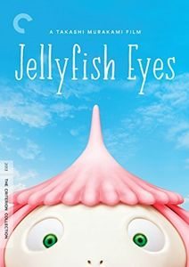 Criterion Collection: Jellyfish Eyes