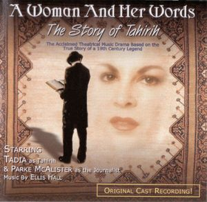 Woman & Her Words-The Story of Tahirih /  O.C.R.