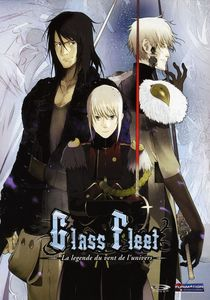 Glass Fleet: Box Set [Japanimation][4 Discs][Uncut]