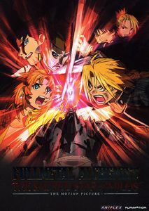 Fullmetal Alchemist Brotherhood: Sacred Star of
