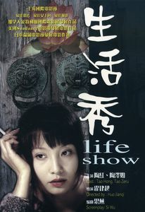 Life Show [Import]