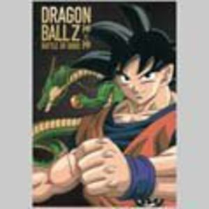 Dragon Ball Z-Battle of Gods S