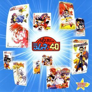 Sta Mani Series/ Ng Night Lemona & 40 (Original Soundtrack) [Import]