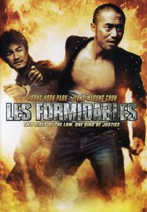 Les Formidables [Subtitled] [WS] [Amaray]