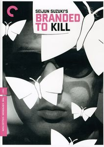 Criterion Collection: Branded To Kill [WS] [B&W]