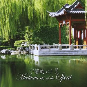 Meditations of the Spirit /  Various
