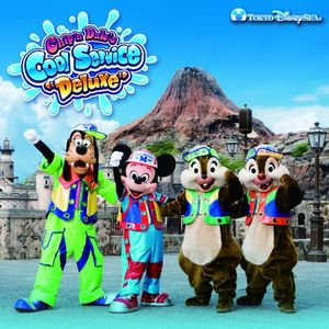 Tokyo Disney Sea Chip & Dele (Original Soundtrack) [Import]
