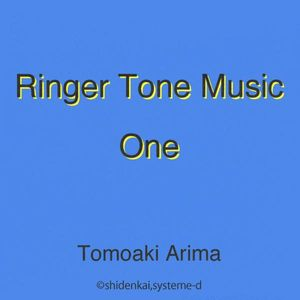 Ringer Tone Music One