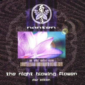 Night Blowing Flower (Disc Edition)