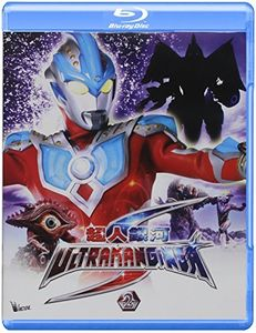 Ultraman Ginga S Pt 2 (Episode 5 - 8) (2014) [Import]