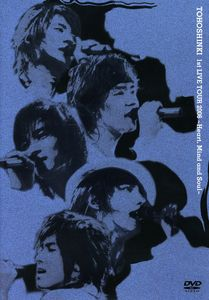 First Live Tour 2006 [Import]