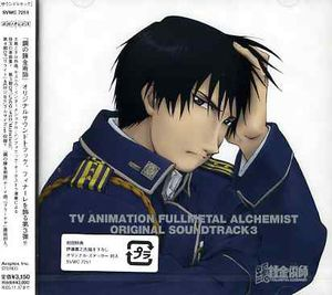 Fullmetal Alchemist Vol 3 (Original Soundtrack) [Import]