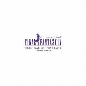 Final Fantasy 4 (Original Soundtrack) [Import]