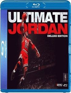 NBA Ultimate Jordan Deluxe Edition [Import]