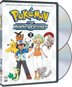 Pokemon: Black & White Rival Destinies Set 2