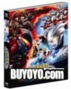 Mega Monster Battle: Ultra Galaxy Legend [Import]