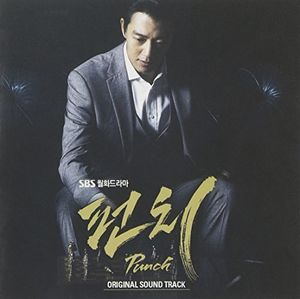 Punch-Sbs Drama (Original Soundtrack) [Import]