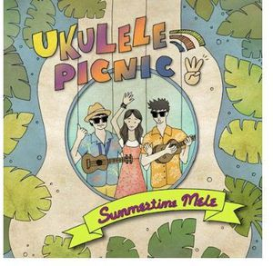 Summertime Mele [Import]