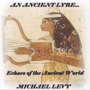 Ancient Lyre