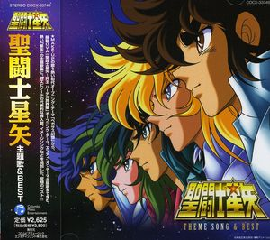 Saint Seiya Thema Best (Original Soundtrack) [Import]
