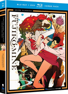Lupin III: The Woman Named Fujiko Mine - The Complete Series - Anime