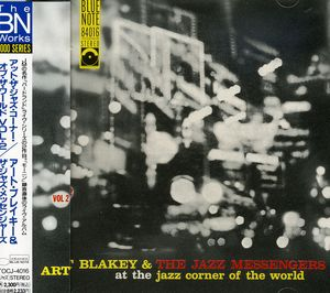 At the Jazz Corner of the World 2 [Import]