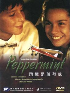 Peppermint [Import]