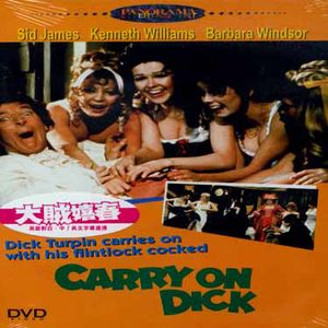 Carry on Dick [Import]