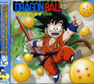 Dragon Ball: Complete Songs (Original Soundtrack) [Import]
