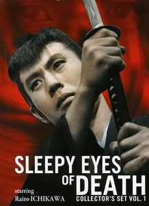 Sleepy Eyes Of Death Collector's Set, Vol. 1