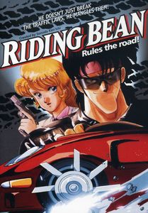 Riding Bean [Japanimation]