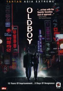 Oldboy [Widescreen]