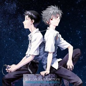 Evangelion 3.0 You Can (Not)Redo. (Original Soundtrack) [Import]