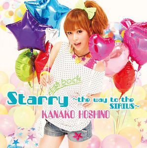Starry: The Way to the Sirius [Import]