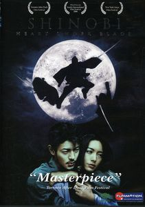 Shinobi: The Movie - Heart Under Blade