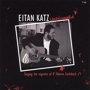 Eitan Katz Unplugged