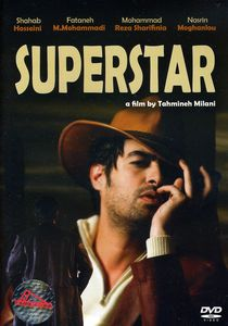 Superstar [Standard Edition]