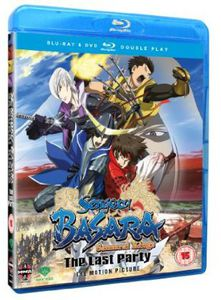 Sengoku Basara Samurai Kings Movie: The Last Party
