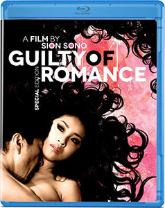 Guilty of Romance: Special Edition