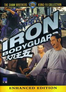 The Iron Bodyguard
