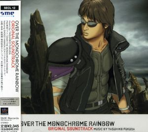 Over the Monochrome Rainbow (Original Soundtrack) [Import]