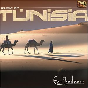 Music of Tunisia