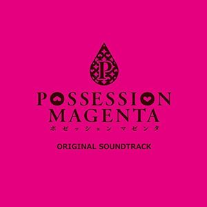 Possession Magenta (Original Soundtrack) [Import]