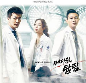 Medical Topteam (Original Soundtrack) [Import]
